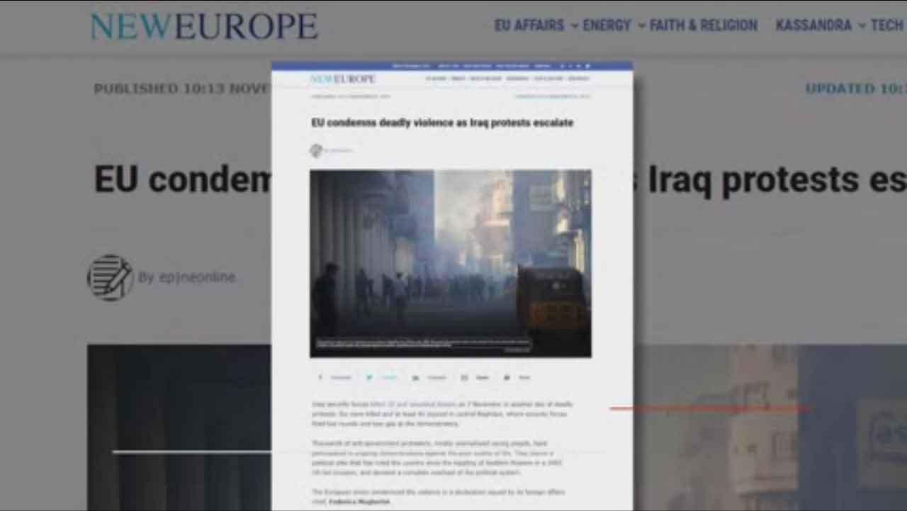 نارنجک های ساخت رژیم ایران