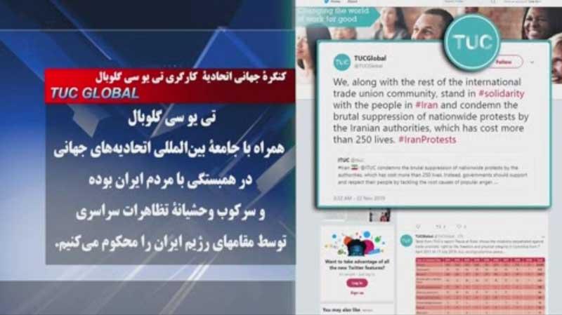 گزارش عفو بین الملل سرکوب در ایران