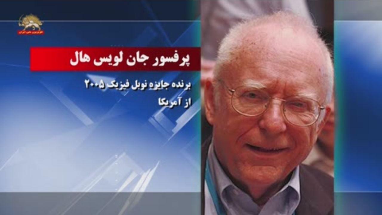 برندگان جایزه نوبل از قیام مردم ایران