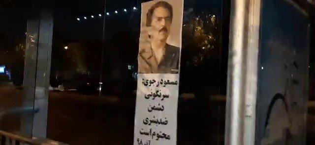 تصاویر رهبر مقاومت در ایران1