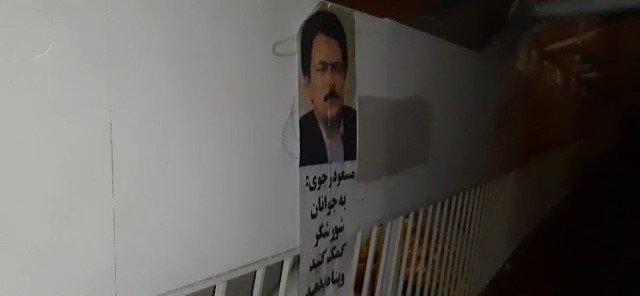 تصاویر رهبر مقاومت در ایران