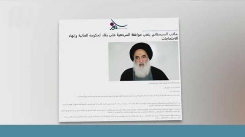 دخالت رژیم ایران در عراق