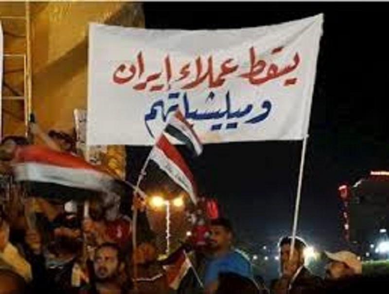 خواست اول مردم عراق اخراج رژیم آخوندی و مزدورانش