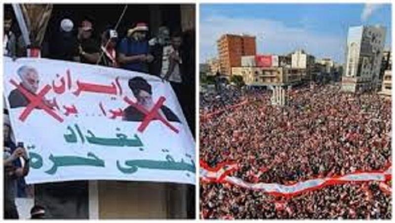 فریاد اخراج رژیم آخوندی از عراق در تظاهرات میلیونی مردم عراق