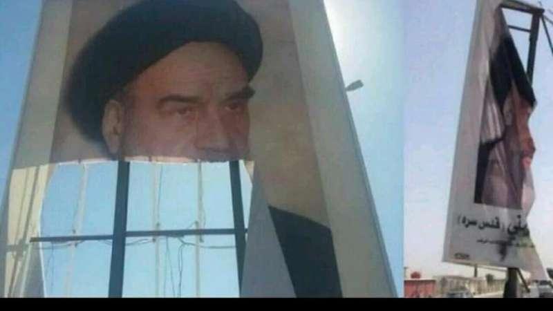 پاره کردن عکس خمینی ملعون توسط تظاهرکنندگان عراقی
