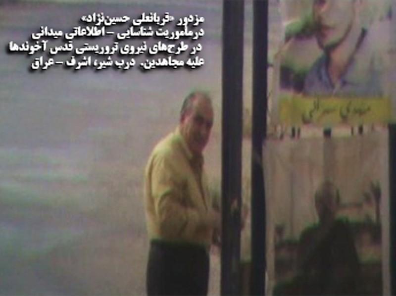 قربانعلی حسین نژاد