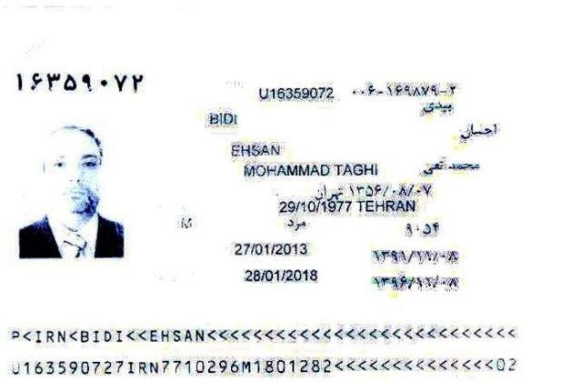 احسان بیدی مأمور وزارت اطلاعات درآلبانی