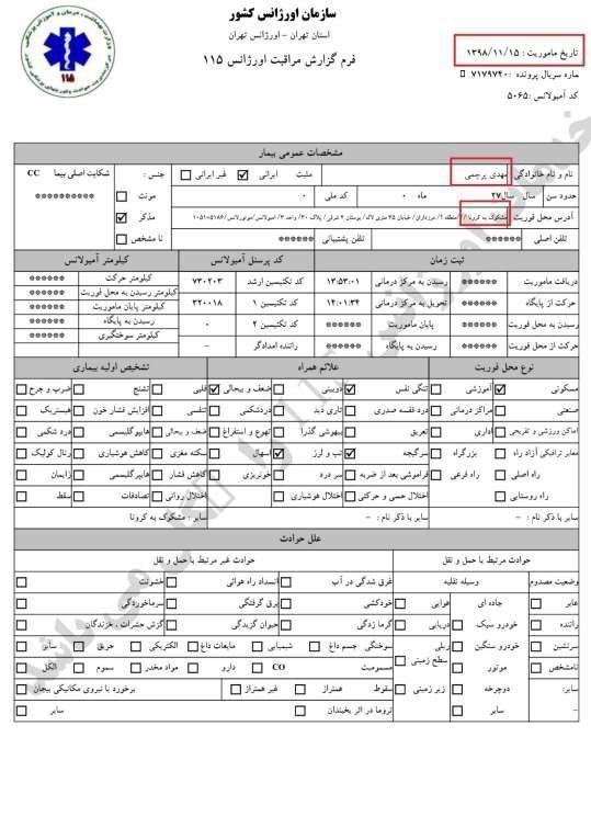 دروغگویی وقیحانه رئیس جمهور آخوندها