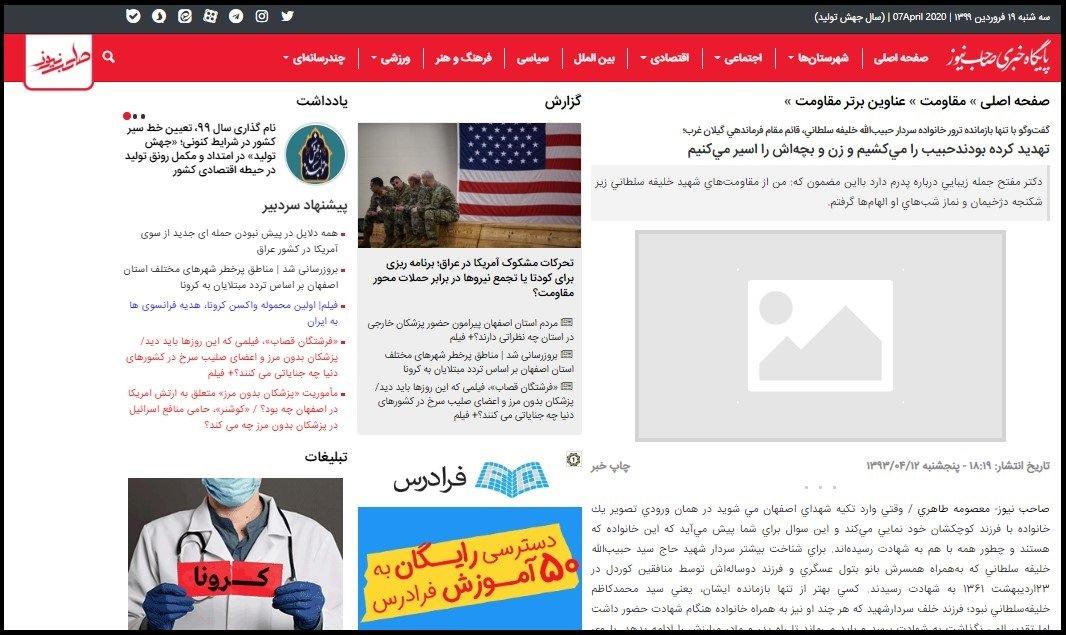 منصوره گالستان: ماوراء رذیلت مزدور مصداقی در هتاکی به خانوادههای شهیدان و زنان زندانی