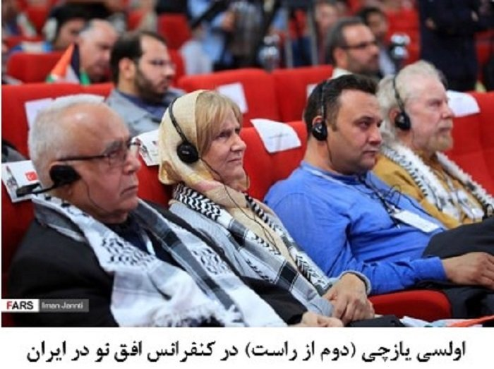 گلوبال ریسرچ یکیدیگراز تریبونهای خارجکشوری وزارتبدنام