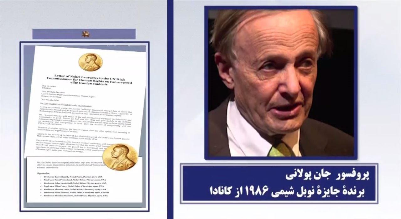 هشدار ۹برنده جایزهنوبل به کمیسرعالی حقوقبشر مللمتحد