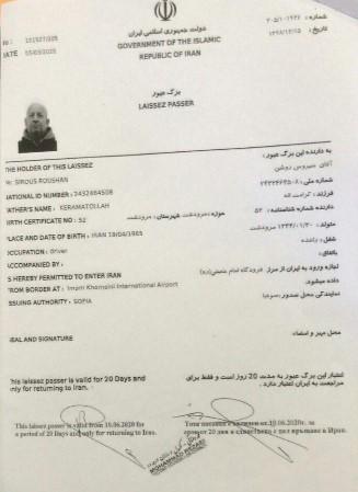 اطلاعاتسپاه کشتن غلامرضا منصوری رابهگردن مجاهدین میاندازد