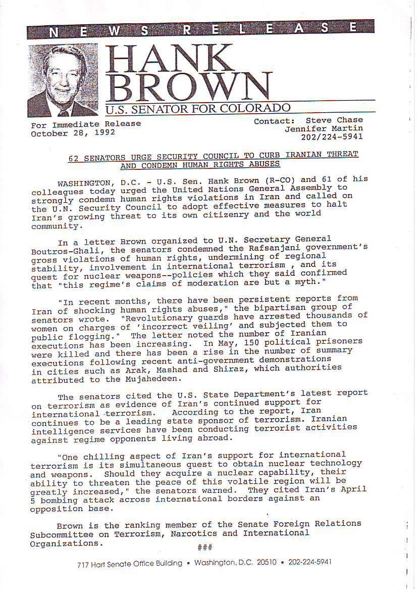 مرورشماریاز طرحهایشکستخورده دشمنضدبشر برایترور مسعود رجوی رهبر مقاومت