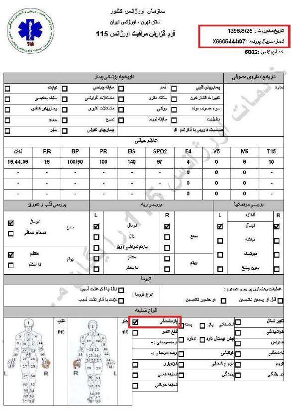 کشتار سالخوردگان و زدنباخودرو بهافراد جنایاتیاز پاسداران خامنهای درجریان قیام آبان۹۸، براساس اسناد درونی رژیم