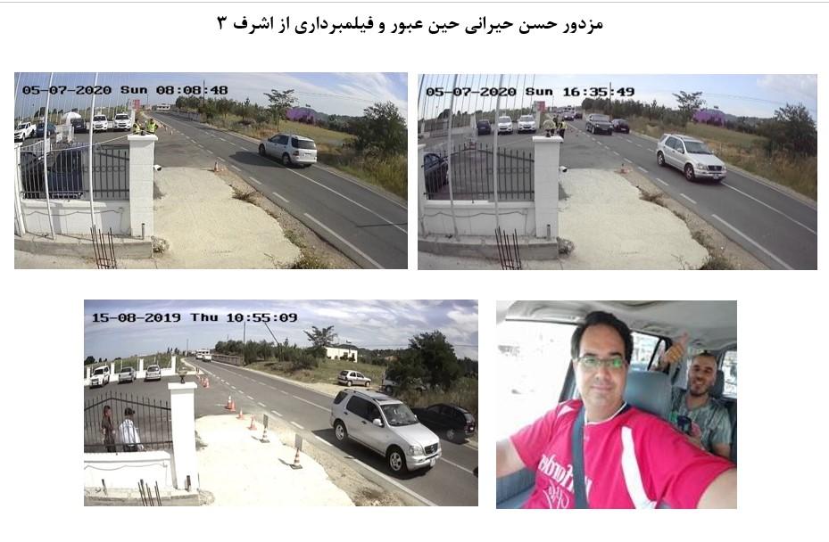 تحرکاتمزدوران وزارت اطلاعات آخوندها دراطراف اشرف۳ همزمانبا گردهمایی سالانه مقاومت