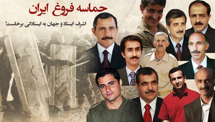 حماسه فروغ ایران، ۶و۷ مرداد۱۳۸۸ دراشرف