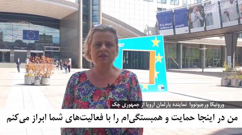 همبستگی بینالمللی با گردهمایی ایران آزادی، پیام ورونیکا ورچیونوا نماینده پارلمان اروپا