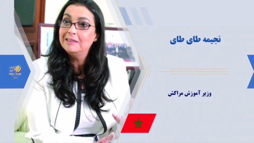 سخنرانی ۸وزیرسابق از ۶کشور، درگردهمایی بینالمللی اینترنتی ایران آزاد