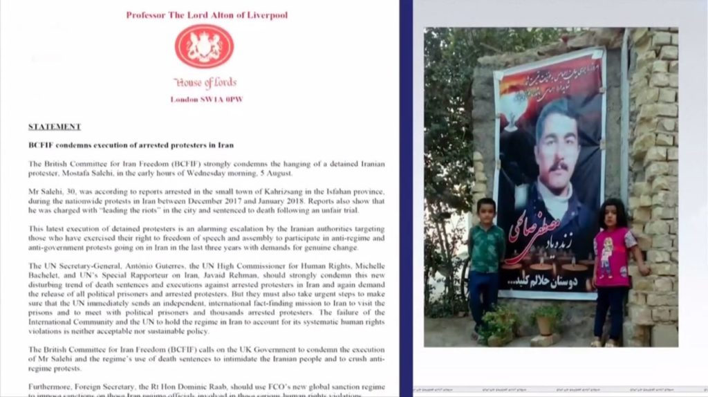 اعدام زندانیقیام مصطفی صالحی برایایجاد جو رعبووحشت وجلوگیریاز خیزشهای مردمی