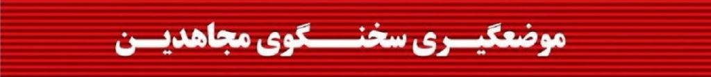 بیانیه «1313» زندانی سیاسی درمورد یاوهگوییهای ایرج مصداقی- سری هفدهم با «89» امضای افزوده