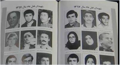 عکس برخی از زندانیان سیاسی هوادار مجاهدین خلق قتل عام شده در سال ۱۳۶۷