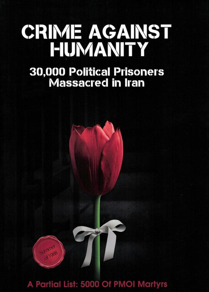 جلد نسخه انگلیسی کتاب قتل عام زندانیان سیاسی crime against humanity