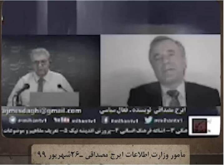 مزدور نفوذی ایرج مصداقی و مزدور سعید بهبهانی