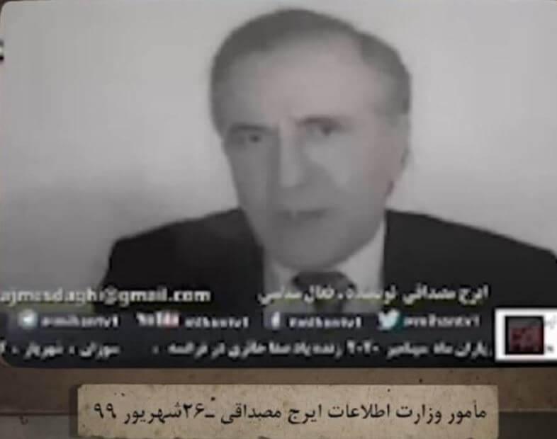 ایرج مصداقی مزدور نفوذی اطلاعات آخوندها