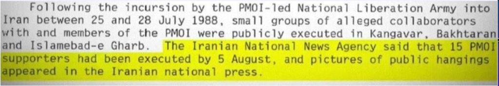 گزارش عفو بینالملل قتل_عام زندانیان سال۱۳۶۷ اعدام مجاهدین در ملاء عام