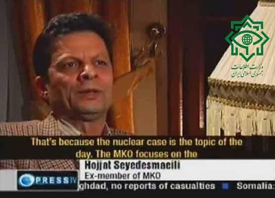 مزدور وزارت سیدحجت سیداسماعیلی در پرستیوی شبکه انگلیسیزبان سیمای آخوندی