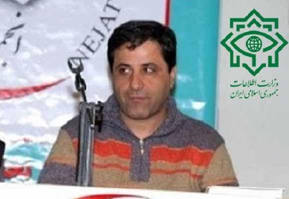 مزدور وزارت اطلاعات آرش رضایی