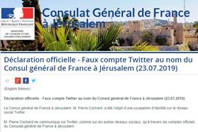 خبر جعلی از قول سرکنسول فرانسه در اسرائیل