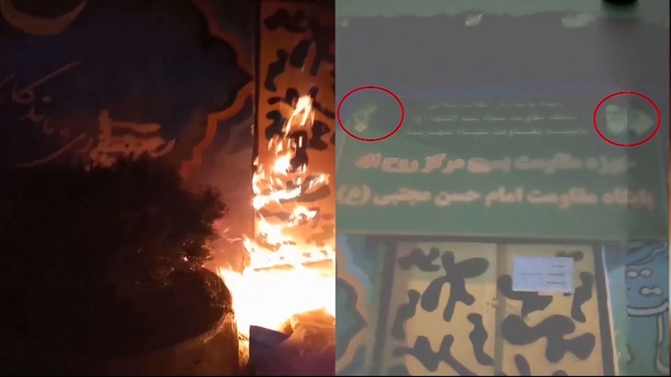 تهاجم کانونهای شورشی به مراکز سرکوب سپاه وبسیج ضدخلقی دربروجرد، شهریار و دورود