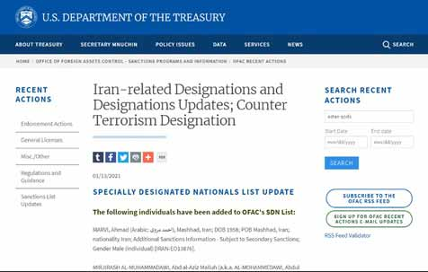 تحریم و لیستگذاری آستان قدس رضوی توسط وزارت خزانهداری آمریکا