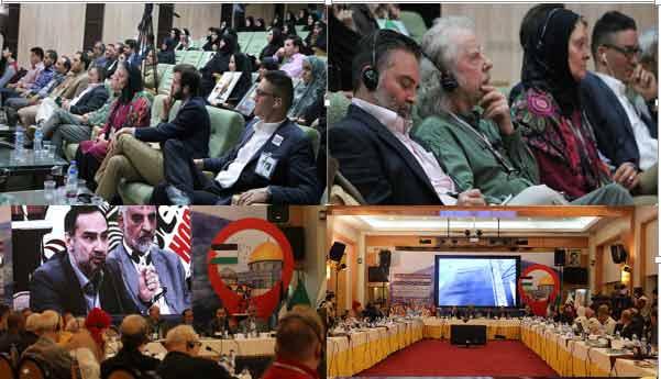 ششمین کنفرانس افق نو در مشهد