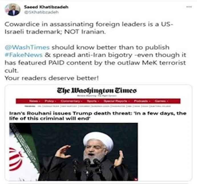 غلط کردم گویی آخوند روحانی از زبان سخنگوی وزارت خارجه رژیم