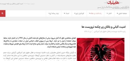 سایت دیگر وزارت اطلاعات هابیلیان - بازنشر اباطیل با امضای رابرت فانتینا